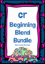 CR - Beginning Blend BUNDLE