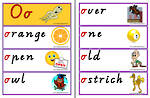 Letter Oo | Words | Flashcards