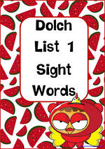 Sight Words |  Dolch  Pre-Primer | List 1 | Flashcards